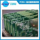 深圳宏力捷提供电动车控制器电路板制作_PCB快速打样_批量生产