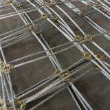 凯卓现货生产边坡防护网SNS主动防护网钢丝绳网铁丝格栅
