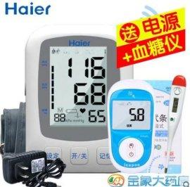 海尔血压计U80语音电子测量仪臂式家用电子血压仪器