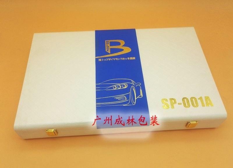 皮盒汽車用品皮盒鍍金鍍膜皮盒