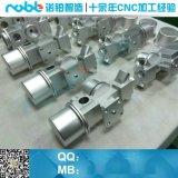 机器人零件批量CNC加工工厂 批量铝件产品机械加工 价格实惠
