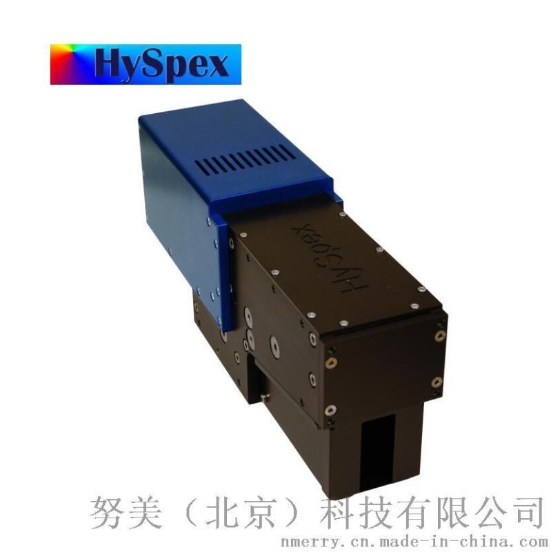HySpex机载高光谱成像仪VNIR-1800