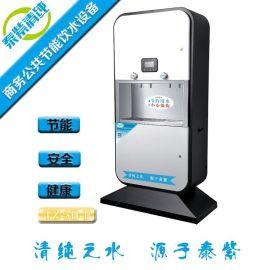泰紫清纯节能饮水设备厂家_供应不锈钢电热开水器_节能饮水台