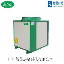 谱德循环式空气源热泵热水机组