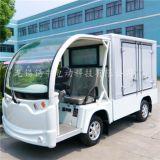 苏州昆山双人送餐电瓶车,短距离工厂保温餐车