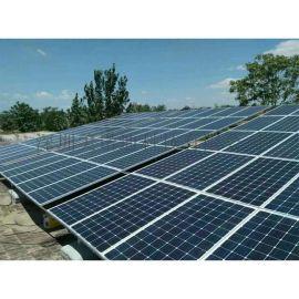 美诺迪原装**厂家直销太阳能单晶硅 多晶硅太阳能光伏板