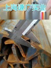 上海T型钢价格 热轧T型钢 40*40*5T型钢供应
