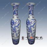 手绘陶瓷大花瓶定制礼品陶瓷大花瓶