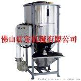 杭州塑料顆粒攪拌乾燥機新款上市