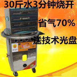 代理零售4抽燃气节能广东石磨布拉配方早餐肠粉机器多少钱一台