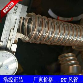 车间机械除尘PU钢丝管镀铜钢丝吸尘管
