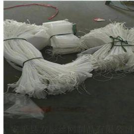 纱网业制品厂,主营:塑料窗纱 , 尼龙窗纱