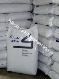 PEI/基础创新塑料(美国)/1000-BL3350 汽车零部件应用 聚醚酰亚胺