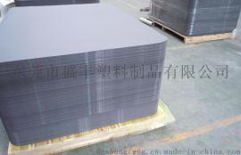 罐装周转隔板 PP片材 塑料胶片 磨砂胶片 0.64*1420*1120MM
