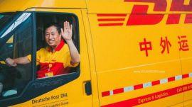 国际快递DHL UPS FEDEX TNT