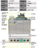 惠輝112  全自動青石磨豆漿機廠家