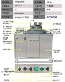 惠辉112  全自动青石磨豆浆机厂家