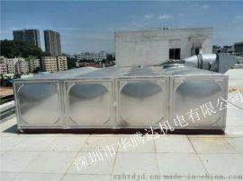 销售不锈钢水箱、人防水箱,(中山 江门)华腾达水箱厂定制加工免安装费!