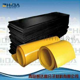 HDPE板材加工生产青岛PE板材 塑料板材