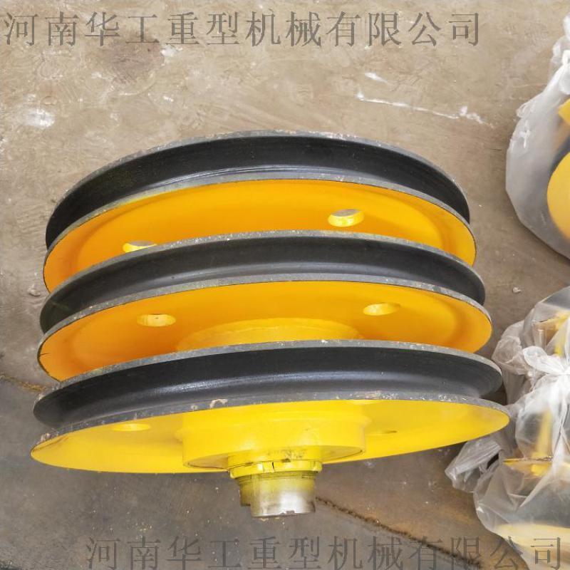 定製非標滑輪組 吊鉤鋼絲繩滑輪組 32噸鑄鋼滑輪組
