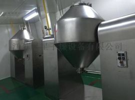 双锥回转真空干燥机,干燥设备,厂家直销