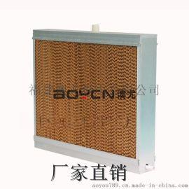 批发水帘墙 风机水帘 铝合金 镀锌板 不锈钢水帘