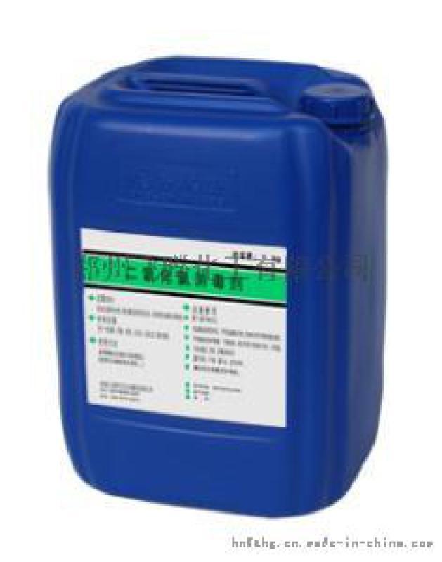 厂家直销二氧化氯消毒剂 杀菌灭藻剂 生活污水 医院废水专用