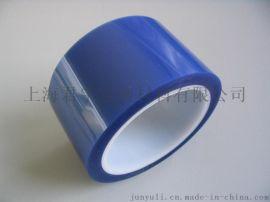 供应君宇PET-2855蓝色耐高温聚酯胶带
