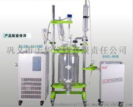雙層玻璃反應釜 高性能PTFE組合密封變頻攪拌
