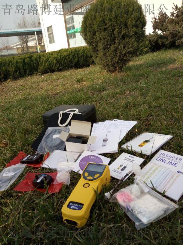VOC检测仪哪里买 进口华瑞VOC气  测仪供应