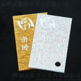 新涛布金亚克力板厂家直供pmma有机玻璃板