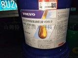 沃尔沃VG 46抗磨液压油,VOE 15067446 沃尔沃46#液压油 20L包邮