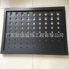 冲孔铝单板 弧形冲孔黑色2.5mm铝单板定制铝幕墙