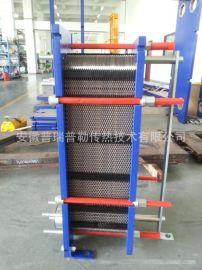 供应船舶工业 海水升温 造水机 油冷机用板式换热器 板式冷却器