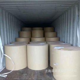 上海进口日本浅色信封牛皮纸 笔记本浅色牛皮纸