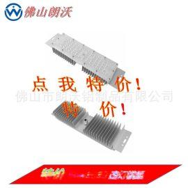 超低价散热器 模组散热器3030模组
