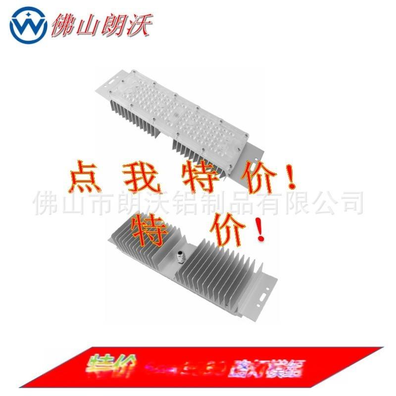 超低價散熱器 模組散熱器3030模組