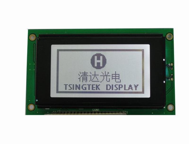 供應LCD液晶模組HG1286415