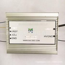 高頻高壓電源輸入24V 輸出-20KV 高精度高穩定度高壓模組電源