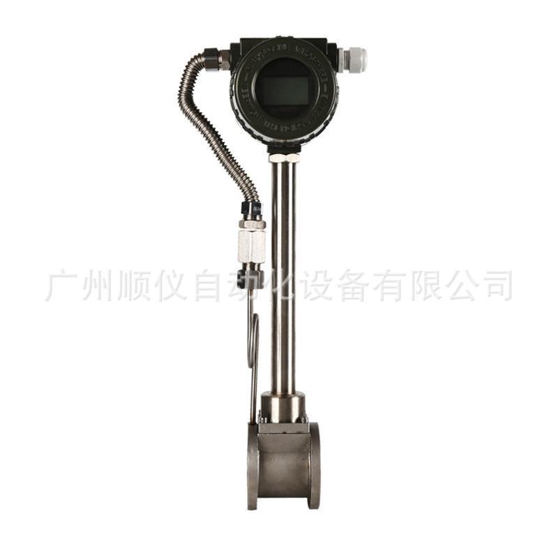 供应广州气体流量计 空压气流量计