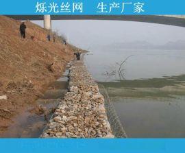 四川熱鍍鋅鉛絲石籠網 成都堤坡河道防洪防護網