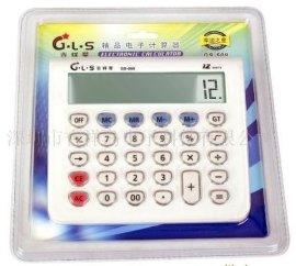 禮品計算器(CM-508)
