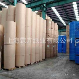 上海进口牛皮纸厂家 日本50克全木浆牛皮纸