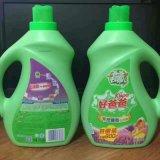 专业生产各种品牌洗衣液 好爸爸洗衣液厂家货源