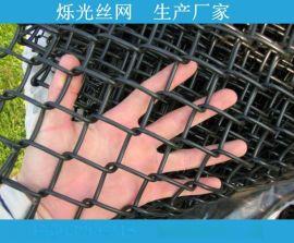 安徽边坡防护勾花网 动物养殖勾花网 绿化建设勾花网