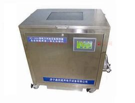直供全自动超声波清洗机XC-200AZ 超声波清洗机 超声波 鑫欣