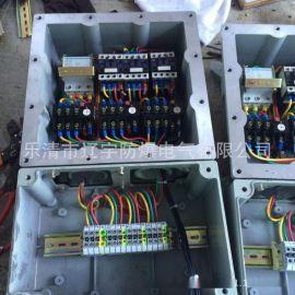 厂家直销 BXMD 系列防爆动力照明配电箱 乐清**厂家批发供应