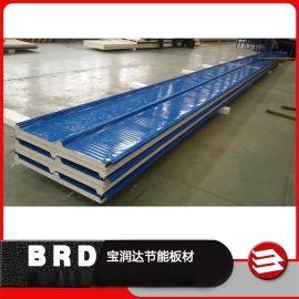 50mm聚氨酯三波峰屋面板 宝润达 钢结构防水双面彩钢夹芯板