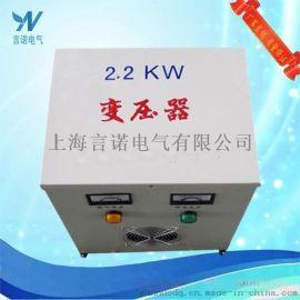 言诺牌2.2KVA单相隔离变压器,单相变压器