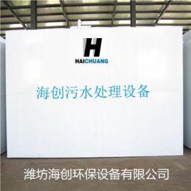济南肉类加工厂 污水处理设备 功能齐全